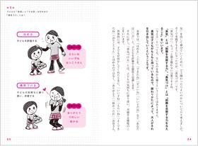 book_sample01