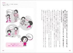 book_sample02