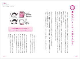 book_sample04