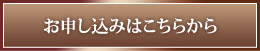 btn_order04