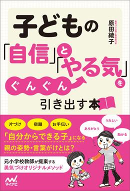 child_book_photo